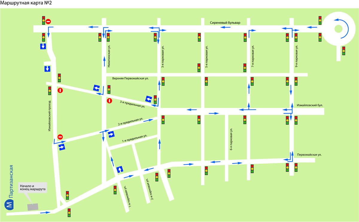 коже фото маршрутные карты для обходчиков о газу кованные